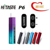 大容量バッテリー付連続35本過熱検知hitasteP6
