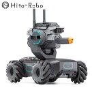 RoboMasterS1(ロボマスターエスワン)