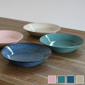 プレート 皿 21cm 食器 大皿 美濃焼 ナチュラルカラー 日本製