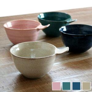 スープカップ 320ml ナチュラルカラー 食器 美濃焼 日本製