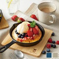 スキレットセット ミニフライパン IH対応 マグカップ 美濃焼 鍋敷き スプーン フォーク ナチュラルカラー カフェ風