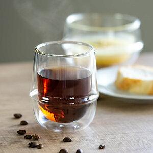 グラス コーヒーカップ 250ml KINTO キントー クロノス KRONOS ダブルウォール 二重構造 ガラス製