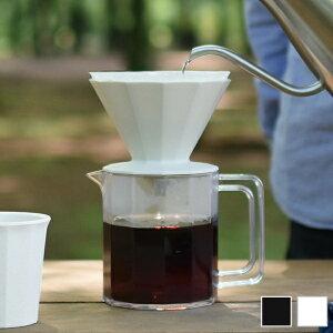 コーヒーサーバー ドリッパー セット 600ml 4cups キントー KINTO アルフレスコ ALFRESCO プラスチック製