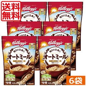 【送料無料】ケロッグ オートミール (330g)×6袋 朝食 日本ケロッグ 低糖質 低カロリー ダイエット kellogg's