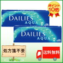 Dailiesaqa-2