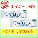 Dailiestc_2