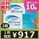 Aview2