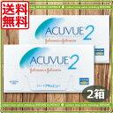 処方箋不要!ポイント2倍(送料無料)2ウィークアキュビュー (6枚)×2箱 (ジョンソン&ジョンソン)(2WEEK)(ACUVUE2)(国際格安配送)      02P05July14(後払い可)