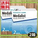 Medplus22016