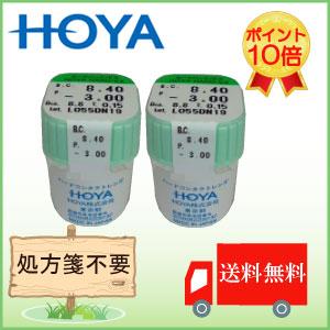 (期間限定)(送料無料)処方箋不要!ポイント10倍!HOYA(ホヤ)ハードEX(H-EX)×2枚 (国際格安配送) 1...