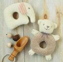 オーガニック綿と糸付き!ぞうさんとクマさんのがらがら 手作りキットセット【出産祝い・ガラ...