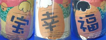 福を呼ぶユニークな招き猫3体セット三毛猫(白猫)・茶トラネコ(黄色)・黒猫のトイレットペーパーのプチギフト【ウェルカムドール 縁起物 プレゼント ラッキーキャット LuckyCats】