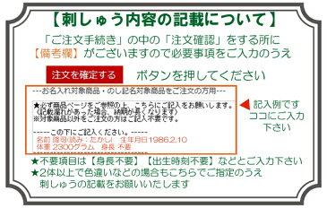 くまモンの着ぐるみ体重ベア(ウェイトドール)【ブラウンカラー】(足裏に刺繍にてお名入れします)【熊本県の公認キャラクター ゆるキャラのアイドル ウェルカムドール ウェイトベア】