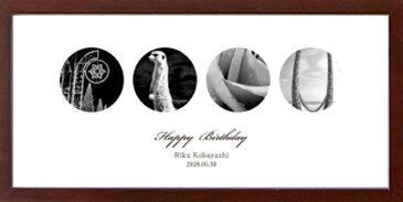 お名前のアルファベットを写真で表現★ 21.7×43.7cmサイズのフォトボード完成品「サークル」 【結婚式 ウェルカムボード 結婚祝い お名入れ イニシャルフォトアート 誕生日プレゼント 母の日 父の日】(サンキュー ハッピーバースデー Congratulations I Love you)