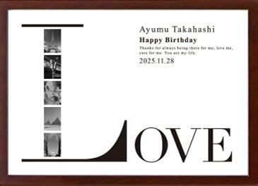 お名前のアルファベットを写真で表現★A3サイズのフォトボード完成品「LOVE-3」(横書き) 【結婚式 ウェルカムボード 結婚祝い お名入れ イニシャルフォトアート 誕生日プレゼント 父の日 母の日 退職祝い】