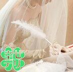 羽ペン&ホワイトローズ付きペンスタンド【結婚式 ブライダル】