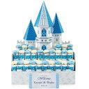 幸せのサムシングブルー★塔のお城のウェルカムボード新郎新婦イラストのプ...