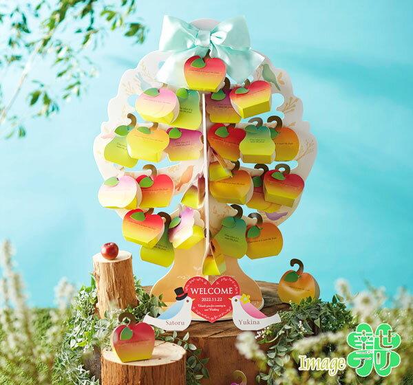 小鳥とフルーツツリーのウェルカムボード フルーツキャンディー×40個セット (りんご・オレンジ・梨・ぶどう・桃)【結婚式 プチギフト ガーデンウェディング 果樹園オブジェ】