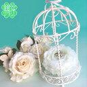 ガゼボ型リングピローフラワークッション(ホワイトグリーン)【結婚式・ウェディング】