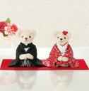 しあわせいっぱい・和装のくまさん(赤)完成品【結婚式 色打掛けの...
