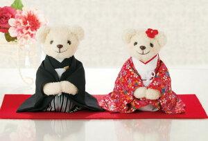 しあわせいっぱい・和装のくまさん(赤)手作りキット【結婚式ウェルカムドールウェディングベアの手芸パック】