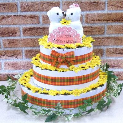 ケーキの上でベアのカップルが頬寄せ合う♪ひまわりケーキのウェルカムベア★(ドラジェ60個セ...