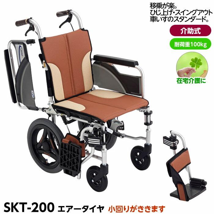 介助用車椅子, アルミフレーム車 MIKI Skit SKT-200 43.5cm 40cm