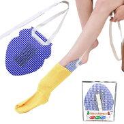 【1枚までメール便対応】靴下がはける自助具ファインキルトソックスサポート品番:URS-2000靴下エイド妊婦さんソックスエイドケガ腰痛時