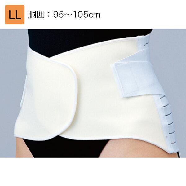 日本シグマックスマックスベルトR2LL品番:321204(胴囲):95〜105cm腰部サポーター腰痛ベルト腰用サポーター腰部固定