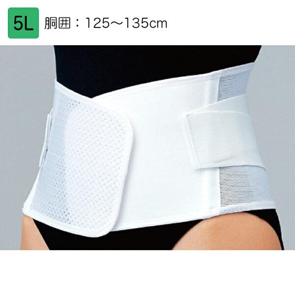 日本シグマックスマックスベルトme35L品番:322307(胴囲):125〜135cm腰部サポーター腰痛ベルト腰用サポーター腰部