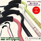 高強度マグネシウムステッキ「フラミンゴ2 flamingo2」(1本杖) マクルウ 日本製リニューアルしました!