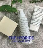 「THEHYDRIDESKINCARESETS」ザヒドリドスキンケアシリーズセット石けん美容液(化粧水)クリーム水素コーラルクレイ(サンゴ末)セラミドSUISONIA