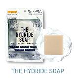 「THEHYDRIDESOAP(ザヒドリドソープ)」水素仕込み、コーラルクレイ、セラミドソープ。美肌水素せっけん洗顔ネット付税込4000円以上送料無料