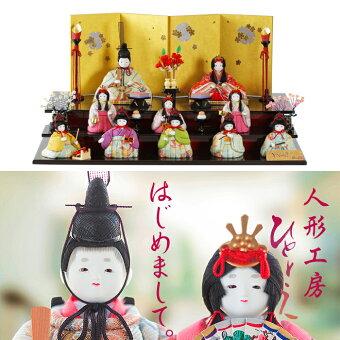 【雛人形】【ひな人形】【お雛様】【コンパクト】【親王飾り】【木目込み】【人気】【三段飾り】【送料無料】