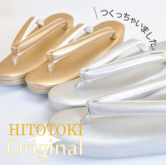 Sandals made in Japan original goods two core feet hurt semi-formal Sandals silver pesent arrived thongs sn0001_tkm recycled kimono antique kimono owned ones