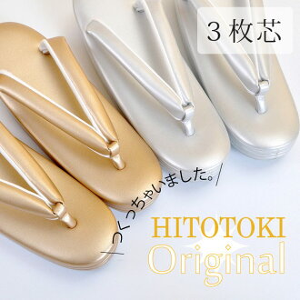 Back in stock! Hurt my formal Sandals silver pesent sandal made in Japan original goods 3 Wick feet in sandals sn0002