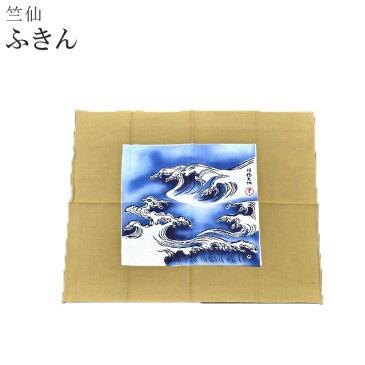 竺仙 布巾 ふきん 地染 ちくせん 綿 ハンカチ 和小物 プレゼント カーキ色 波 2 spo1721-tsa054