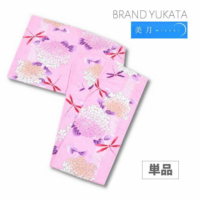 和服, 浴衣 30OFF mizuki ykn0011-emb32