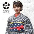 Wガーゼ着物 KIMONO オリジナル商品 【sweet】u0002-kim【梅得】