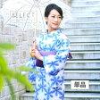 浴衣 レディース 単品 雪花絞り青 綿麻 女性 2017年 新作 大人浴衣 古典 レトロ yka0068...