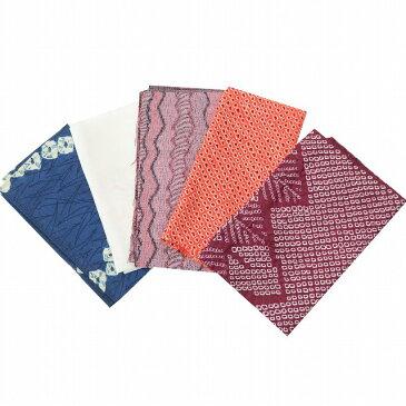 はぎれ 着物 ハギレ リサイクル着物 はぎれ ハギレ 古布 着物 生地 小物 和布 正絹 絞り ウール 5枚入りセット 15cm×30cm つるしびな つまみ細工 kka2849