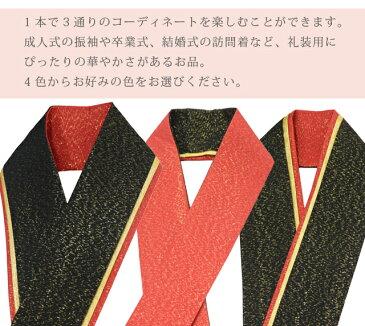 【全品20】重ね衿 重ね襟 振袖 三重 リバーシブル 華小町 成人式 選べる4色 黒 赤 紫 ピンク spo6799-kima30【新品】【着物ひととき】