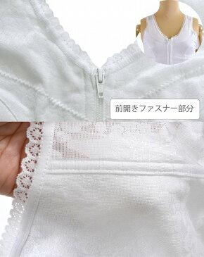 和装ブラジャー さらっとLINE 補正下着 夏 日本製 和装小物 あづま姿 NO542 和装ブラ 【新品】【着物ひととき】