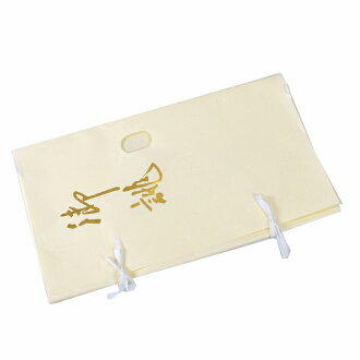 Luxury tatou紙 畳紙