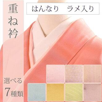 Introducing broad collar type luxury of collar to produce pure silk layered collar kasaneeri003