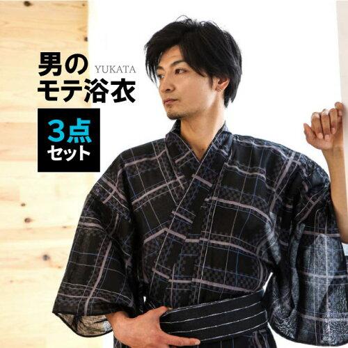 浴衣 メンズ セット 男性 浴衣セット福袋3セット M/L/LL 【...