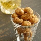 【送料無料】 豆菓子 メープルカシューナッツ 141g (47g×3) メープルシロップ カシューナッツ 豆 おつまみ