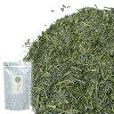 【送料無料】日本茶 鹿児島県産 深い香り かぶせ茶 140g(70g×2) 茶葉 緑茶 お茶