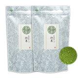 京都産 宇治抹茶 200g(100g×2) 日本茶 お薄 無添加 無着色 日本茶