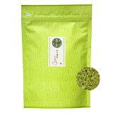 メール便 送料無料 国産 粉末緑茶 220g 日本茶 緑茶 パウダー 成分丸ごと摂取